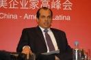 V Cumbre Empresarial China – América Latina 3