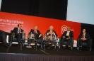 V Cumbre Empresarial China – América Latina 4